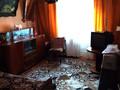 Apartament de Vanzare in Sinaia, 48.000 €